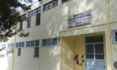 Φυλακισμένα σχολεία