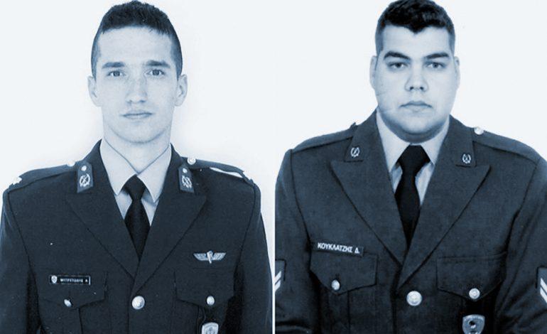 Η σύλληψη δύο Ελλήνων στρατιωτικών στην περιοχή του Έβρου, η κράτησή τους στην Ανδριανούπολη και η αποφυλάκισή τους
