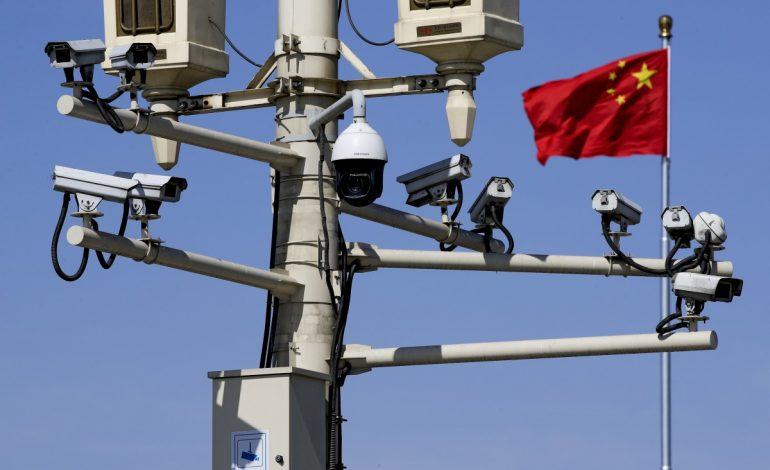 Το «Πανοπτικόν» της Κίνας